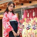 袴セット 卒業式 袴 小学生 大学生 学生 女性 女の子 購...