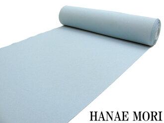 能洗的着物色無地袷着物反物洗得到的和服縫製在的semiodahanaemori淡藍色灰色色(mw-a)Japanese traditional clothes kimono