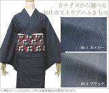 着物 デニム 女性 レディース きもの キモノ kimono パターンオーダー 5サイズ ネイビー 紺 ブラック 黒 〔ekくい〕 [fs01gm]