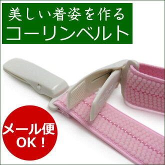 Colin kimono belt «sale discount ineligible and excluded from planning» (wg26090)