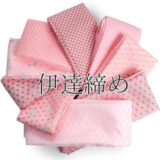 Date kimono accessories fitting kimono kimono yukata yukata kimono, accessories