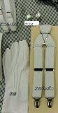 10P13Dec14衬衫小东西【裤子的吊带】【袖扣】【臂章】【手套】出租[10P13Dec14ワイシャツ小物【サスペンダー】【カフス】【アームバンド】【手袋】レンタル]