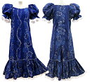 【訳あり】【送料無料】フラダンスドレス ワンピース 紺色地にハイビスカス柄シルバーラメ・パフスリーブ
