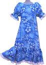 【訳あり】【送料無料】フラダンスドレス ワンピース ブルーボカシ地にハイビスカス柄