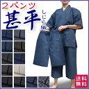 送料無料【あす楽】夏の部屋着や寝間着にも。 2パンツ甚平 綿・麻素材の爽やか甚平 ひざ丈パンツと七分丈パンツの2つのパンツがセットです。 柄は12種類。サイズはM・L・LLの3サイズ。 男物 メンズ 甚平【smtb-k】【w3】