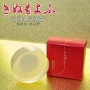 【NEWパッケージ】きぬもよふ 天然の絹セリシン(保湿成分)配合 絹から生まれた スキンソープ(粋練石けん)洗顔 100g まゆシリーズ基礎化粧品 ギフトや誕生日プレゼントにも