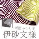 【伊砂文様】104cm 三巾風呂敷 両面ふろしき 綿風呂敷 結 紫×グリーン