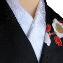 【刺繍半襟】 白地/若松菱文(白刺繍) 半衿 洗える ポリエステル 訪問着用 婚礼用 留袖用 礼装用 振袖用 成人式 卒業式 「衿秀」