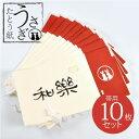 たとう紙 オリジナル 畳紙 帯用 10枚セット うさぎ柄 小窓付き 高級 帯収納 帯保存 たとうし sin2756【新品】 【追】 【KIMONO梅千代】