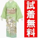 【レンタル】桂由美 色留袖 803番 20点フルセットレンタル・往復送料無料・下見無料・髪飾り付き