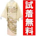 【レンタル】桂由美・江戸の花 色留袖 867番 20点フルセットレンタル・往復送料無料・下見無料・髪飾り付き