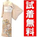 【レンタル】色留袖 871番 20点フルセットレンタル・往復送料無料・下見無料・髪飾り付き