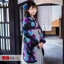 袴 レンタル セット 女性 レディース 大学 先生 高校生