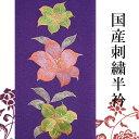 刺繍半衿 袷用・単衣用 (機械刺繍工程)