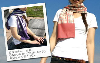 Kyoto from kurochiku original Japanese pattern gauze scarf sunburn prevention and cooling measures hand towel place on table Center should be!