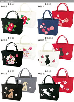 Back Japanese goods, Kyoto from kurochiku tote bag fashionable Japanese pattern back! Japanese pattern cute! Even if this amount how many will want to have!