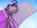 振袖用・帯締め帯上げセット飾り付き正絹帯締め鹿の子織り帯上げこの金額なら何本あってもいいですね!!センスアップの決め手激安プライス