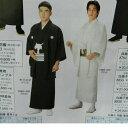 黒無地 男性用着物と羽織アンサンブルサイズM/L/袷仕立て上がり