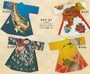 送料無料祭り 踊り 長半天 お祭り・よさこい・おどり衣装に!福島県:【がんばろう!福島】
