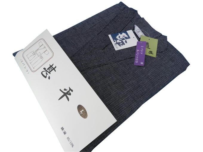 甚平 男性用上着と長ズボン・半ズボンの2パンツ入...の商品画像