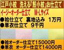 Img55415897