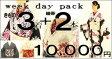 1週間・着物生活セット着物3枚+細帯2本なんと1万円ポッキリ洗える仕立て上がりのキモノ