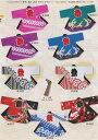 送料無料祭り 踊り シルクプリント半天 帯付きお祭り・よさこい・おどり衣装に!福島県:【がんばろう!福島】