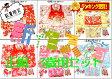 最終処分セール正絹・七五三 三歳女児被布フルセットこれで七五三は大丈夫セット激安セール開催中kimono5298・きものごふくやセール