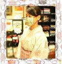 ショッピングサージカルマスク 和がらおしゃれ京都くろちくオリジナル不織布マスク7枚入り限定ですのでお早めに