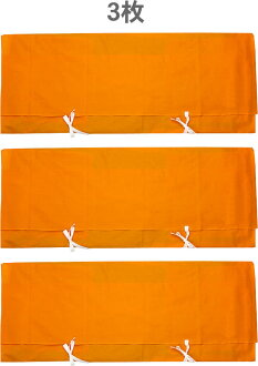 Cotton ruled turmeric color costume Pack fs2gm