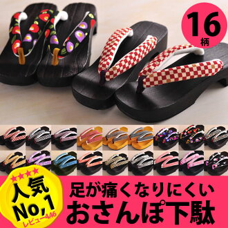 Easy, walk heel ☆ Sandals Women fs2gm clothes thing yukata kimono jeans denim Ryu