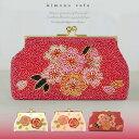 【七五三】【バッグ】透明感のある日本製 ガラス ビーズバッグ 子供 7才 着物 ドレス レトロ 古典 さくら 桜・バラ薔薇(赤・白)小物