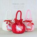 七五三 バッグ 三歳 五歳 七歳 うさぎアップリケといちごがキュートな子供用巾着 赤 白 ピンク