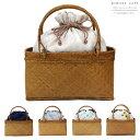 アタ&竹カゴ 浴衣巾着バッグ 選べる6タイプ 刺繍 ナチュラル オリエンタル