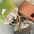 夏カゴバッグ 浴衣や夏着物にも!鮮やかなでしなやかな竹籠 無地のシンプルな麻生地 黄緑/紺/ピンク