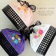 桜刺繍の上品カゴ巾着!浴衣カゴ巾着 桜 刺繍
