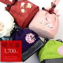 袴巾着3,400円均一!選べます! 袴バッグ 卒業式に!二尺袖巾着 赤 紫 ピンク 白【メール便不可】【あす楽】
