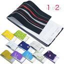 半幅帯 半巾帯 綿 浴衣帯 un deux 全11種類 水玉 よろけ縞 つばめ 麻の葉 輪っか 南天