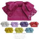 浴衣 作り帯 麻の葉柄 全8色 浴衣付け帯 半幅帯 白 藤色 水色 レモン 赤 赤紫