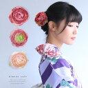 ショッピング振袖 髪飾り 牡丹 花 浴衣 夏 着物 振袖 袴 レディース 3色