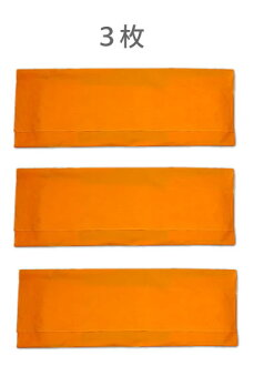 Without a leash makes three set turmeric color cotton kimono costume Pack 02P12Oct15
