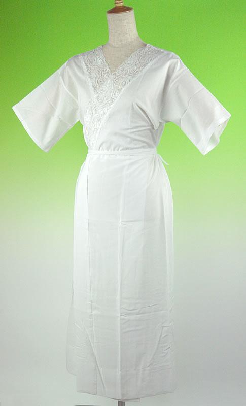 Lace collar slip loose kimono kimono underwear underwear Albert Museum piece type furisode wedding wedding fs2gm