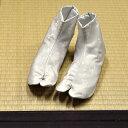 20%OFF【足袋】日本製 単品 タビ しっとり 上品な 光沢 の 桜 地紋 足袋 ホワイトアイボリー サーモンピンク色 22.0cm〜24.5cm 5枚こはぜ...