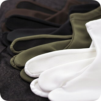 Socks tabi こはぜなし woman male monochrome tea green coming-of-age ceremony hakama cover 23.5/24/25/25.5/26/27.0 where it is like thicker mouth rubber practical use well