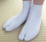 最流行的白色袜子伸展和收缩★!适合你的脚袜 - 行 - 邮件服务 - 致谢收获销售!星期三,10月01日14:00至13:59 10月8日;[【足袋】【ストレッチ】【日本製】足に フィット する足袋 ( 5枚こはぜ ) 白 足袋 【あす楽】