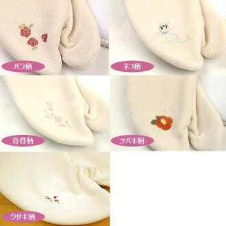 Left and right for different embroidery ♪ warm tunnel back another velvet velveteen tabi (white white) tsubaki tabi kimono socksfs2gm