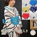 浴衣帯 袴下帯 ゆかた帯 半巾帯・半幅帯hobi-01