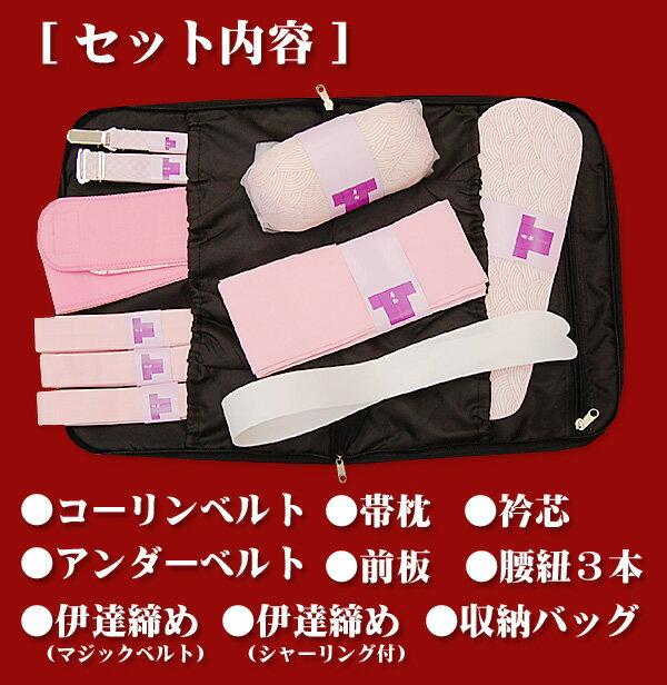 着付け小物セット着付け小物セット 11点セット 8084 収納バッグ付 8084和装小物 …...:kimonohiroba:10003407