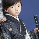 七五三 レンタル 男の子 5歳男児羽織袴フルセット往復送料無料ひさかたろまん5歳男の子用re-5kodomo-0028 10P18Jun16