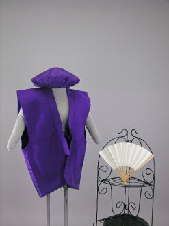 Birthday round 77th rental 77-year-old purple rentals vest Hat sense 3 point set rentals